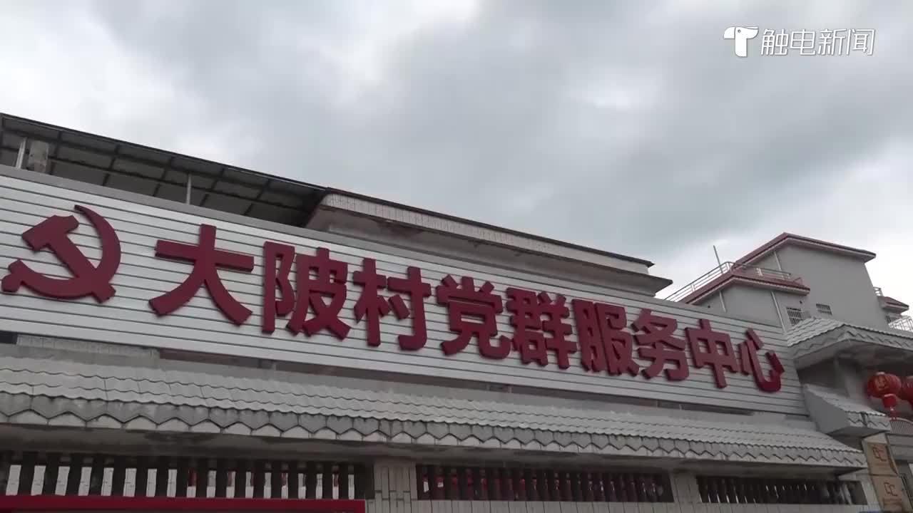 只争朝夕 看广东24小时 |韶关新丰:村民身有所栖,心有所寄