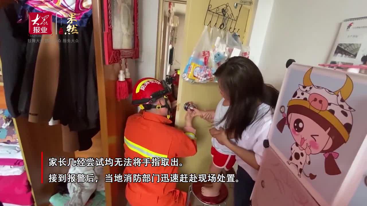 果然视频丨3岁男童手卡球形门锁,聊城消防员破锁救援