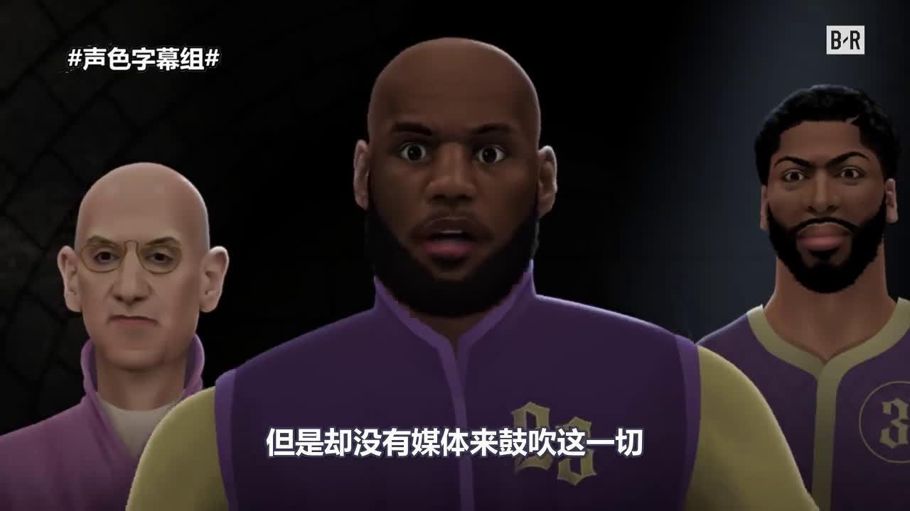 NBA版权力的游戏大结局-第七季第四集