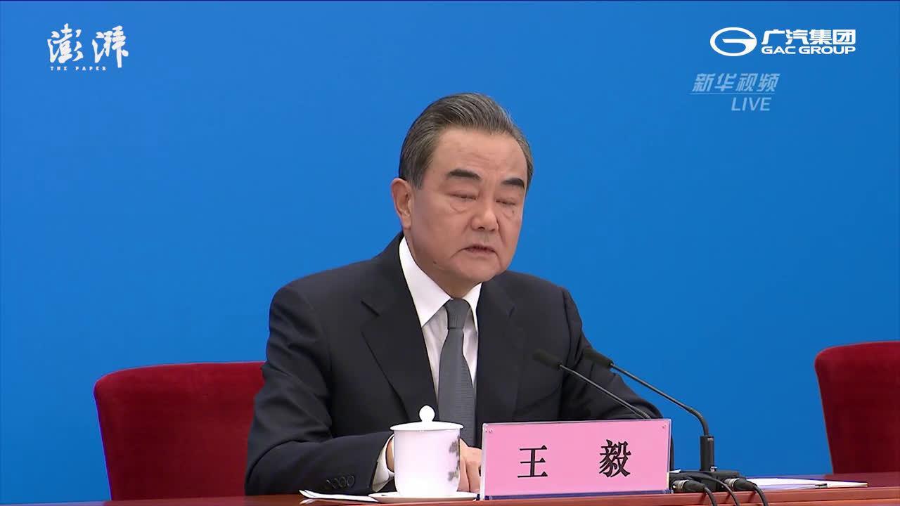 王毅:有一种政治病毒正在美国扩散,利用一切机会对中国进行攻击抹黑