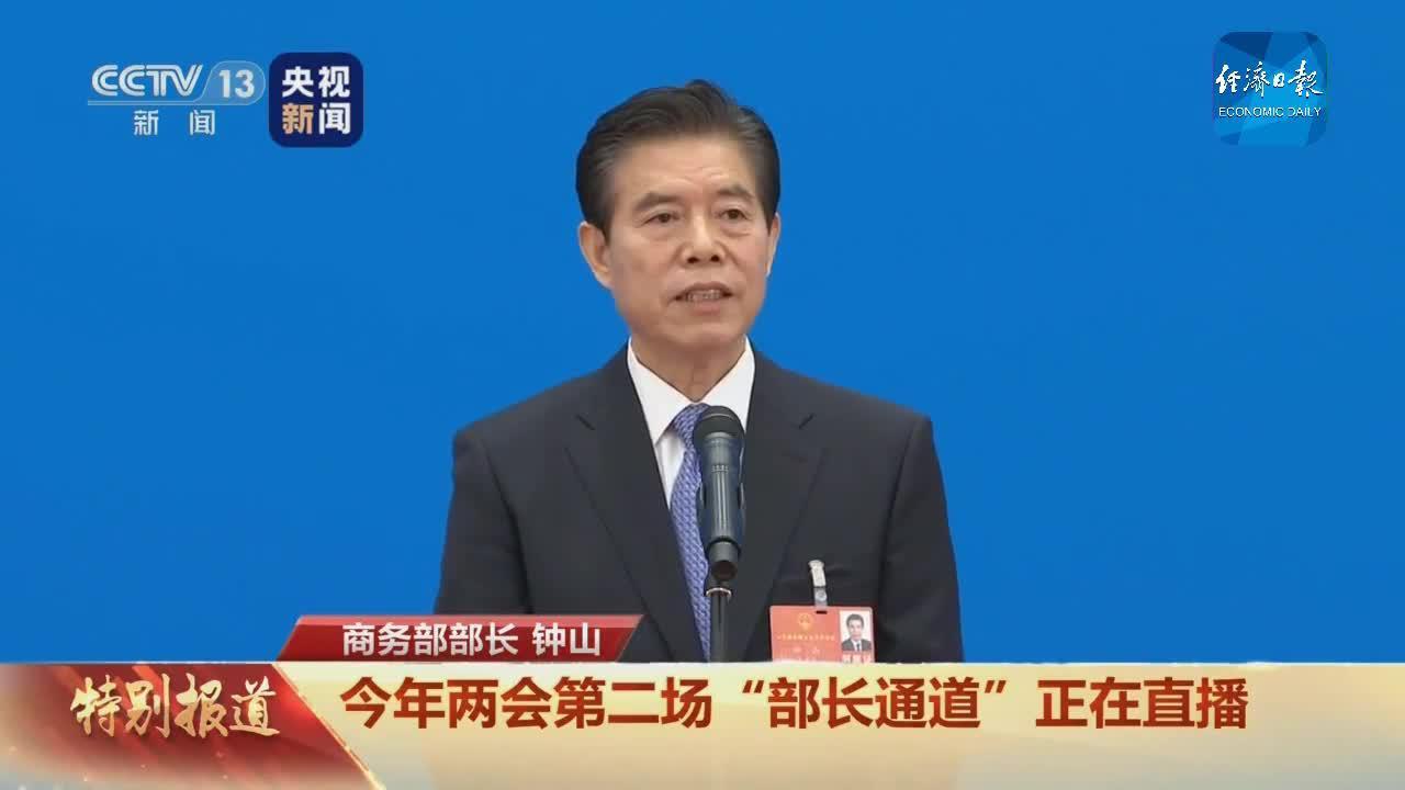 商务部回应中国对澳大利亚进口大麦征收反倾销税和反补贴税丨两会发布