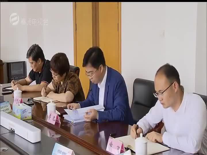 郭芳赴东方美谷企业集团股份有限公司调研