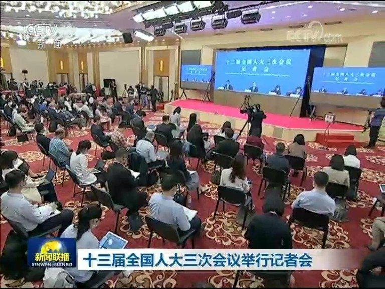 CCTV新闻联播|十三届全国人大三次会议举行记者会