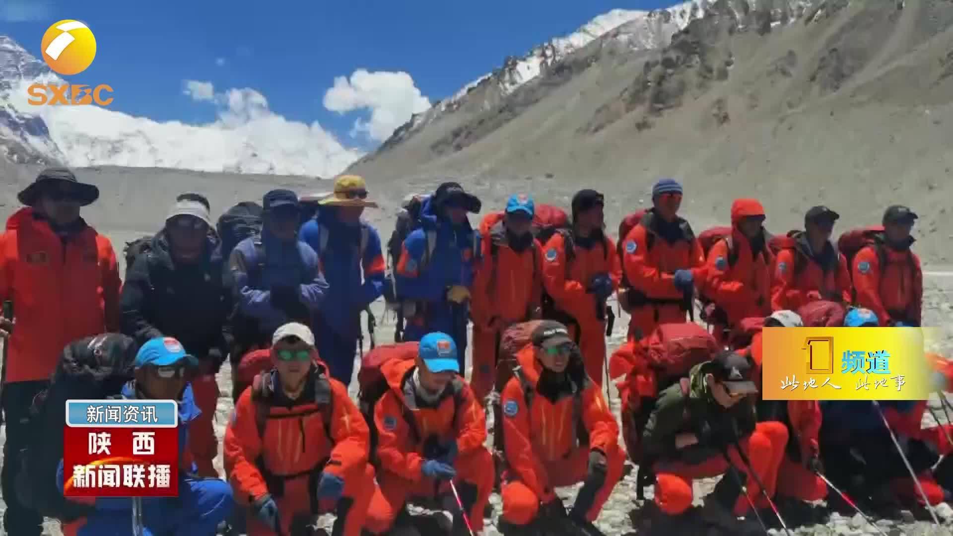 关注2020珠峰高程测量