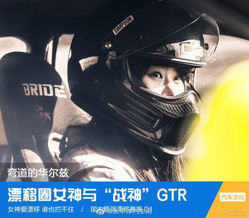 随着赛车运动在国内的兴起,有一些女性车手也参与其中……