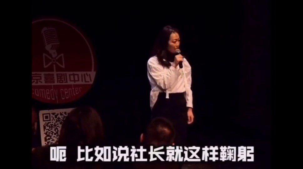 日本脱口秀女演员会带来什么样的梗呢?