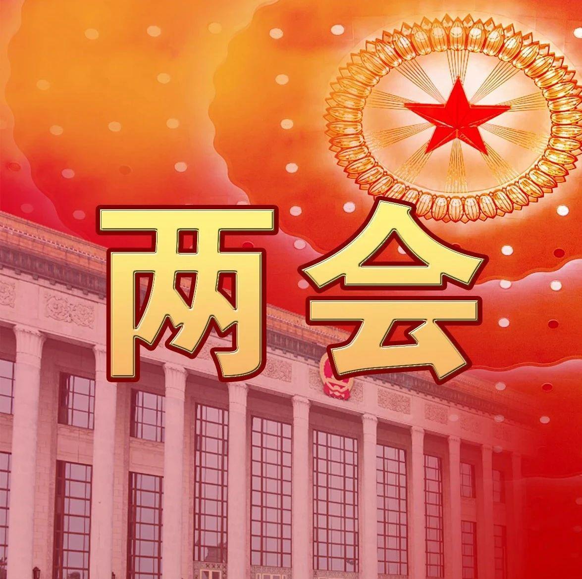 吉林银保监局党委书记刘峰:进一步降低普惠型小微企业贷款成本