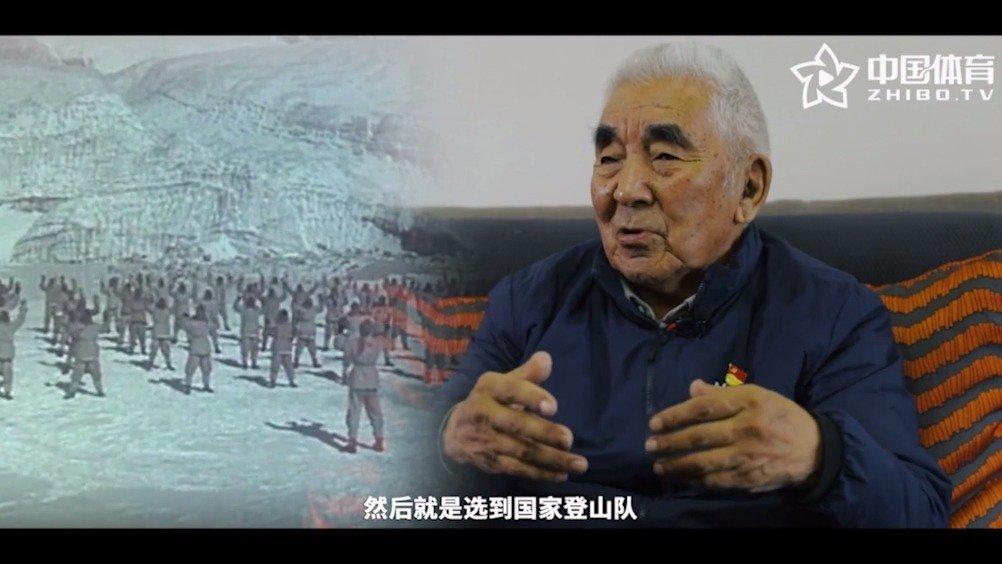 《中国体育》zhibo.tv 独家专访60年前登珠峰英雄(一)