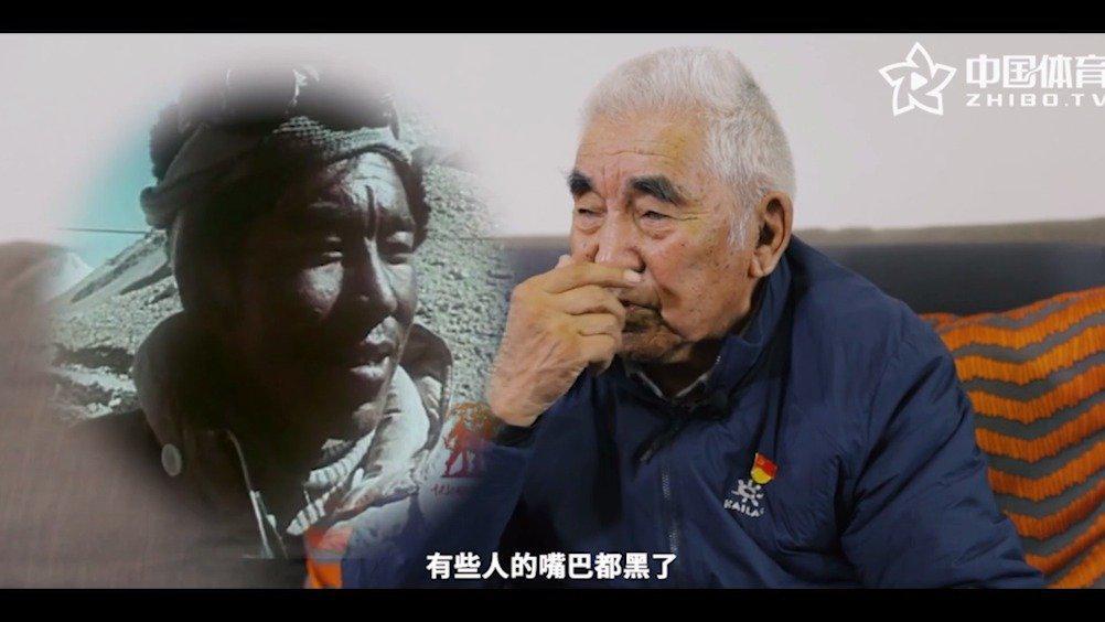 《中国体育》zhibo.tv 独家专访60年前登珠峰英雄(二)