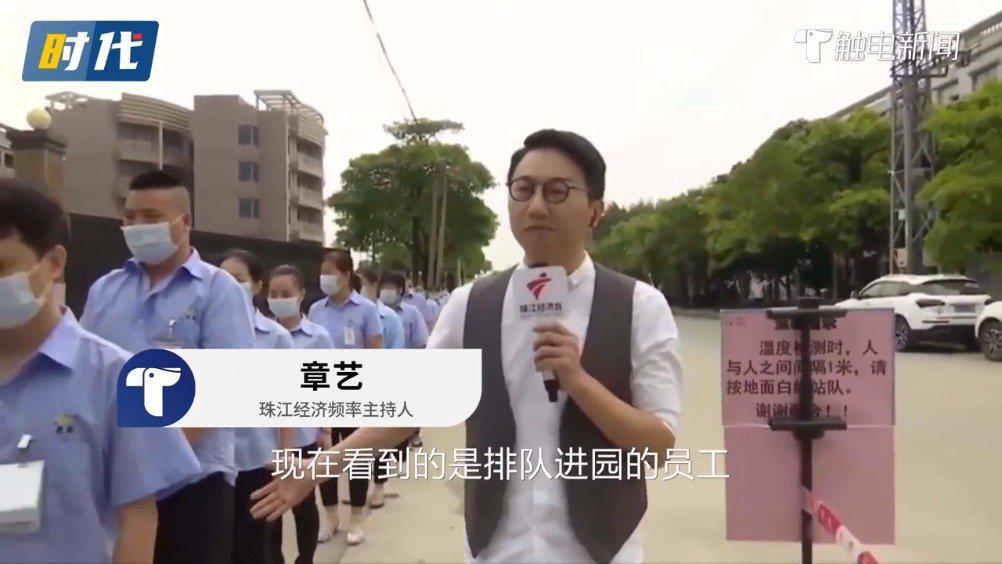 只争朝夕 看广东24小时 |复工防疫:华南地区这家极具影响力的企