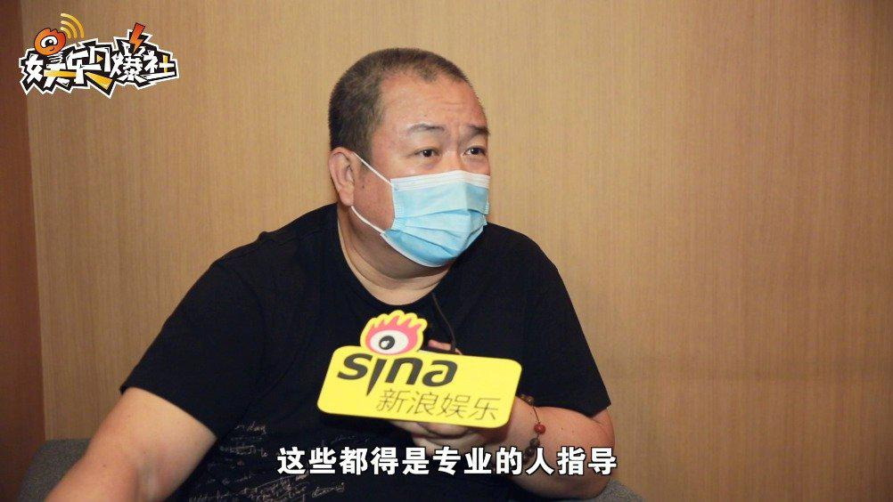 新浪娱乐专访《搜索24小时》单元导演