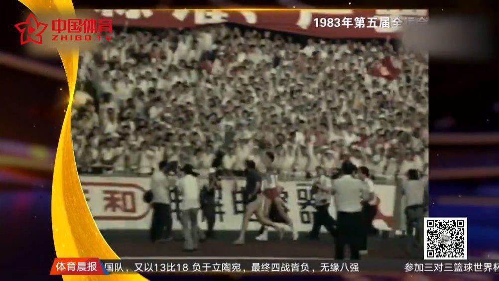 中国田径经典时刻——朱建华为中国田径夺首枚奥运奖牌