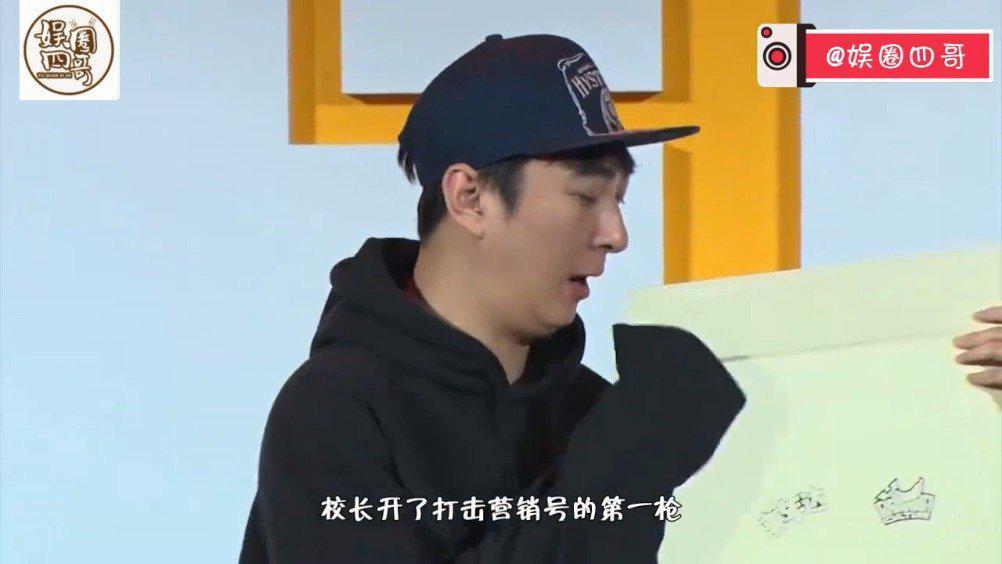 近日,王思聪在线辟谣澄清与雪莉老公冲突的事情
