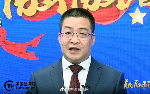 """朱松岭:""""11条措施""""为大陆台企复工解除后顾之忧"""