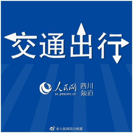 6月6日起 红原机场将开通到惠州和西宁航线