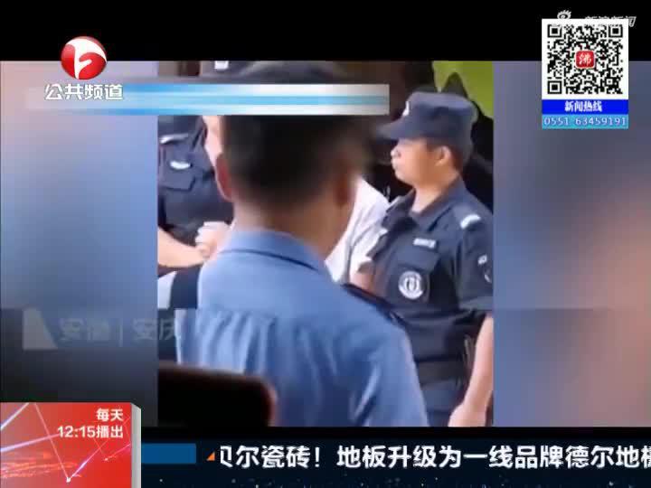 《新闻午班车》太湖:服装店门口杀前妻  杀人嫌犯被抓