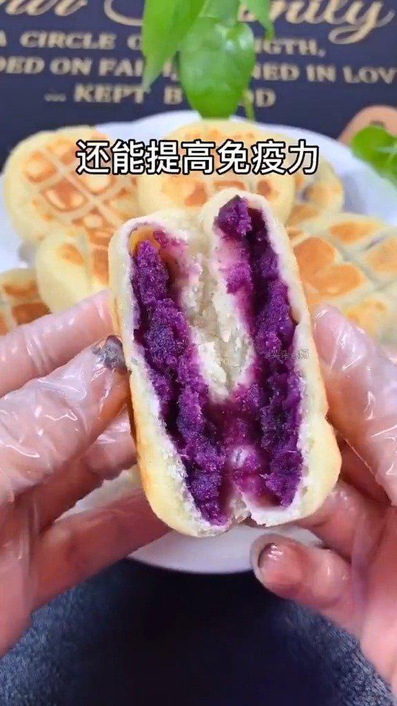 奶香山药紫薯饼