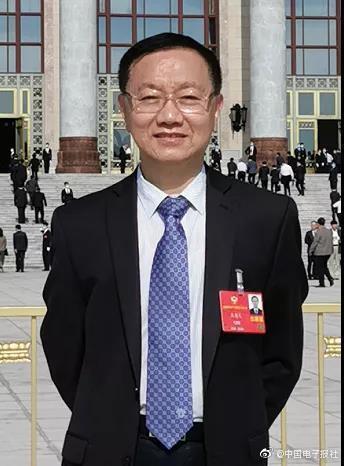 全国政协委员、北京理工大学教授王涌天:虚拟办公取得可喜进展……