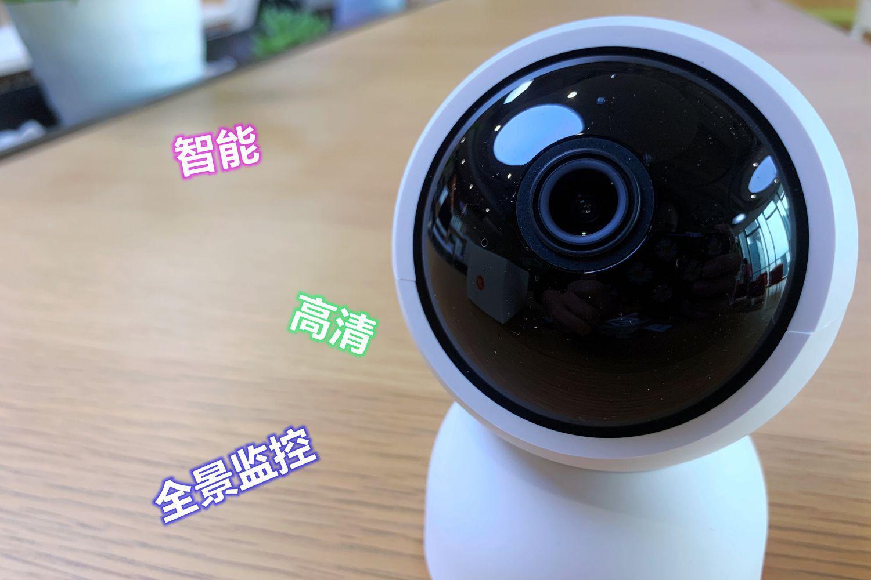 智能高清全景监控:创维小湃智能摄像机评测