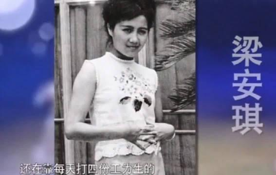 当年珍贵视频,赌王何鸿燊与梁安琪挽手共舞,太优美了!