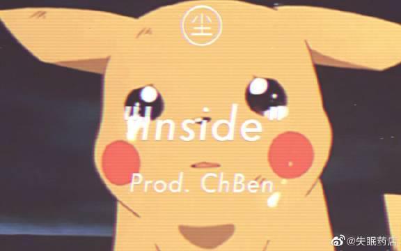 ChBen Production《Inside》 你的一句来日方长……