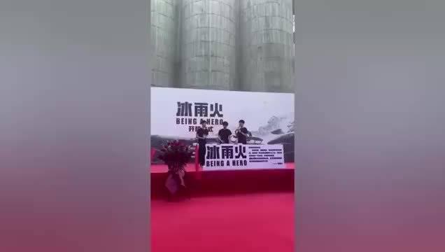 电视剧今日开机,陈晓和王一博在现场举行开机仪式……