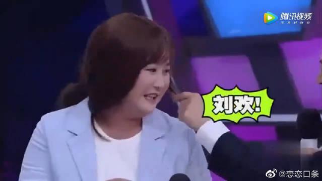 贾玲搞笑模仿刘欢,宋仲基笑到站不起来!
