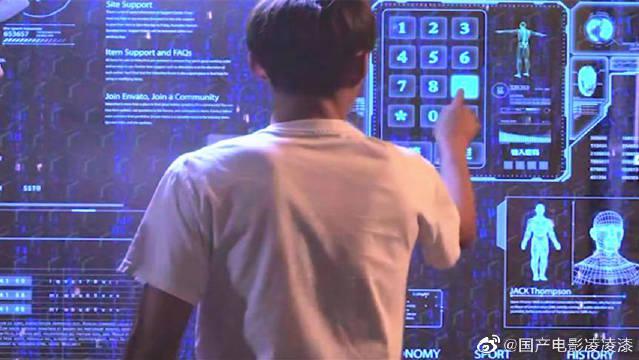 《超能追爱记》 废材小伙获得超能力,大脑如超级计算机……