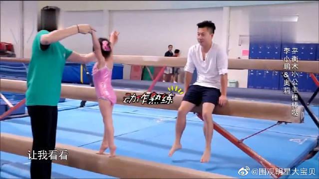 奥莉同外婆一起练体操,超强的平衡感惊呆了李小鹏!