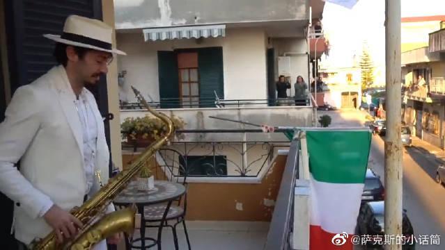 意大利阳台演奏《Bella Ciao》,吹功真是了不得!实在太好听了~