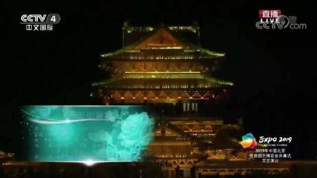 开幕式中,中国的民乐演奏家们演绎《东方的墨韵》篇章