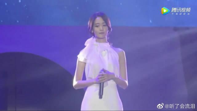 少女时代林允儿中文翻唱王菲《红豆》超级标准的发音……