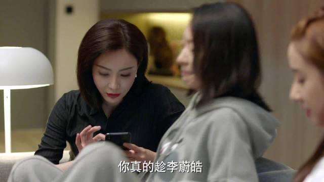 今晚看潘粤明陈数童瑶主演的,被这个台词戳中……