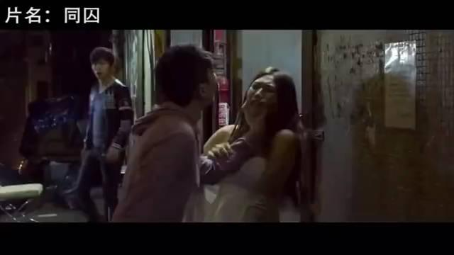 香港小伙当古惑仔被抓,在劳教中心受尽折磨!一部香港犯罪电影~
