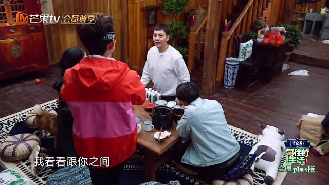陈伟霆真的是超有梗的 来看饱饱和何老师玩的黑魔法游戏 :我和你