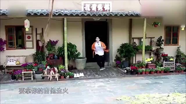 导演竟要点刘宪华的吉他,刘宪华吓到了!