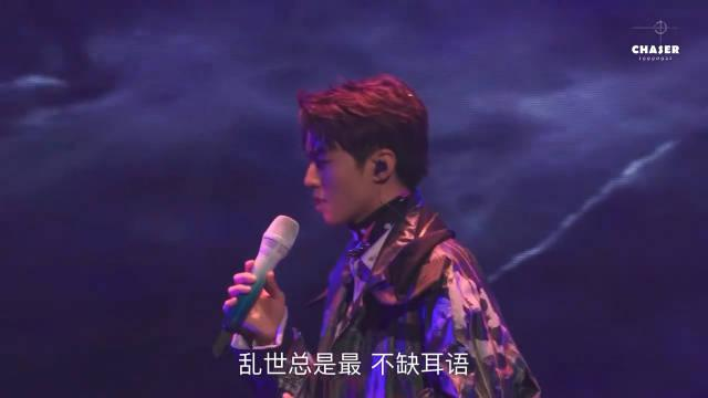 王俊凯-《玫瑰少年live》 真的佩服一个小小的少年把台风稳健的完