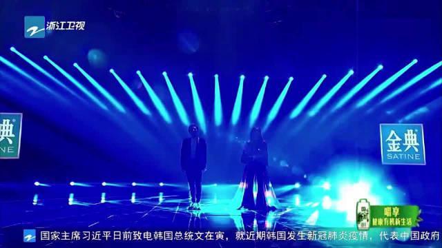 韩雪李鑫一凄美合唱《凉凉》,真的是能让人流下三生三世的眼泪