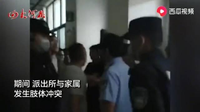 江苏一小学生疑被老师训斥后跳楼坠亡……