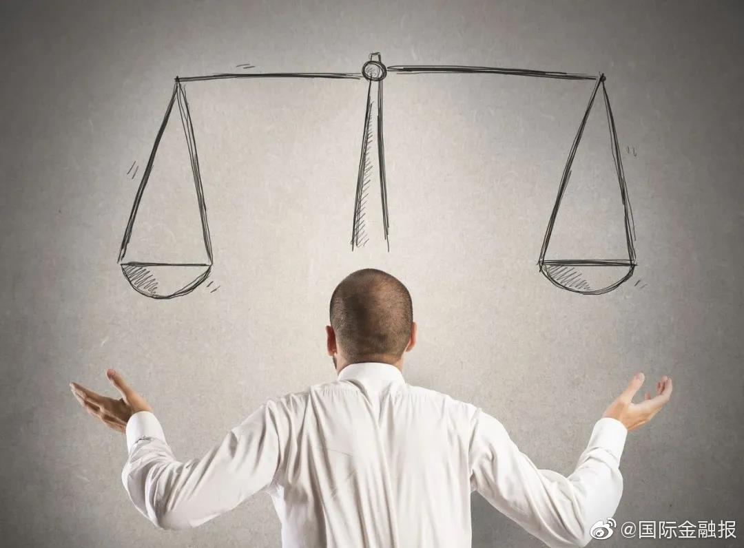 """记者观察   集合信托步入""""7""""时代!风险和收益,该如何权衡?"""