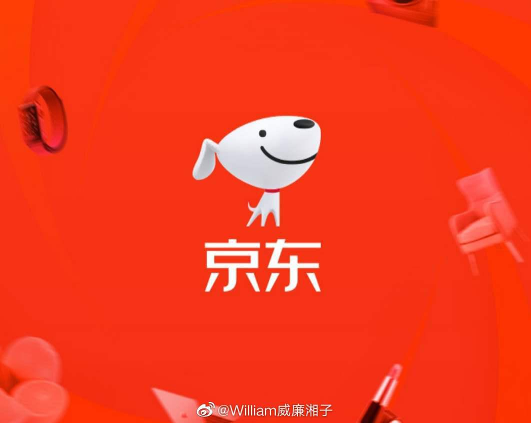京东5月28日在香港上市过会,多家中资行进入承销团 据报道……