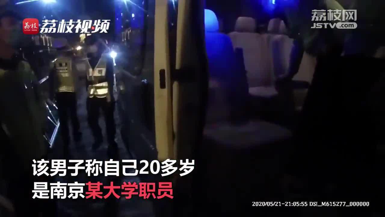 南京某大学职员酒驾被查下跪哭饶:妻子没工作 孩子还小