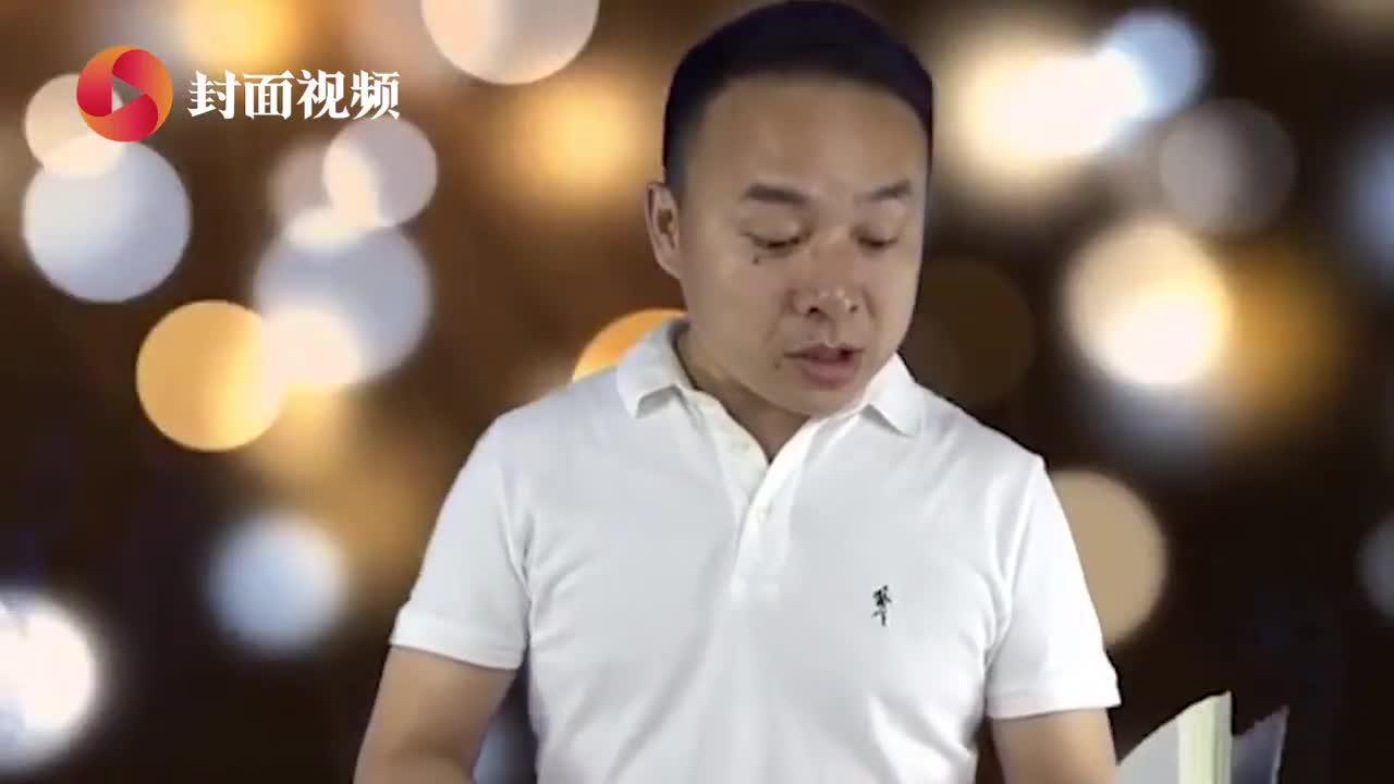 """【翻翻书】这套少年幻想小说""""很中国"""" !  岳阳楼、洞庭湖都成了主角"""