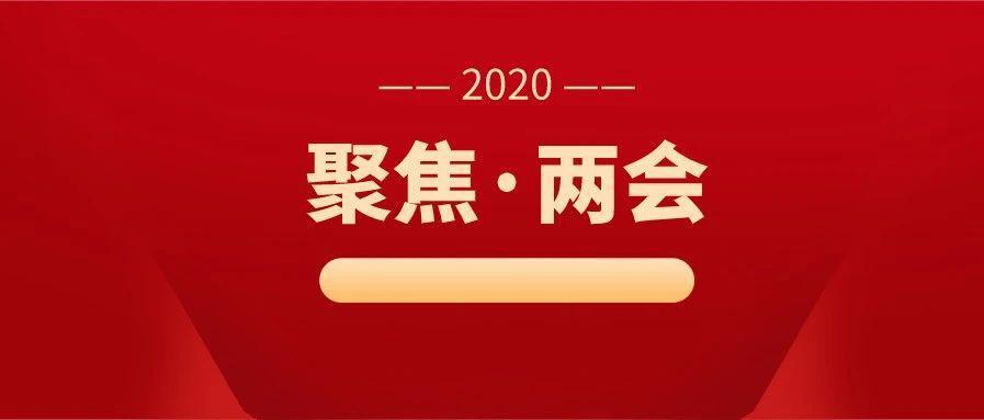 两会|姜洋:关于加速推进养老金第三支柱建设 构建市场化投资运营体系的提案