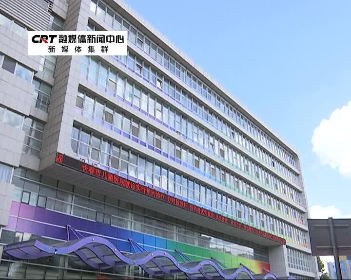 长春市儿童医院:关注儿童居家健康安全