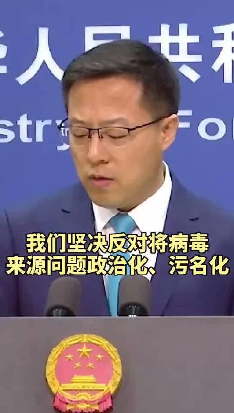 """日本首相安倍晋三称""""新冠病毒从中国扩散到世界""""……"""