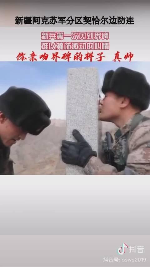 中国边防军人与边境界碑的画面,每一次每一天的徒步巡逻……