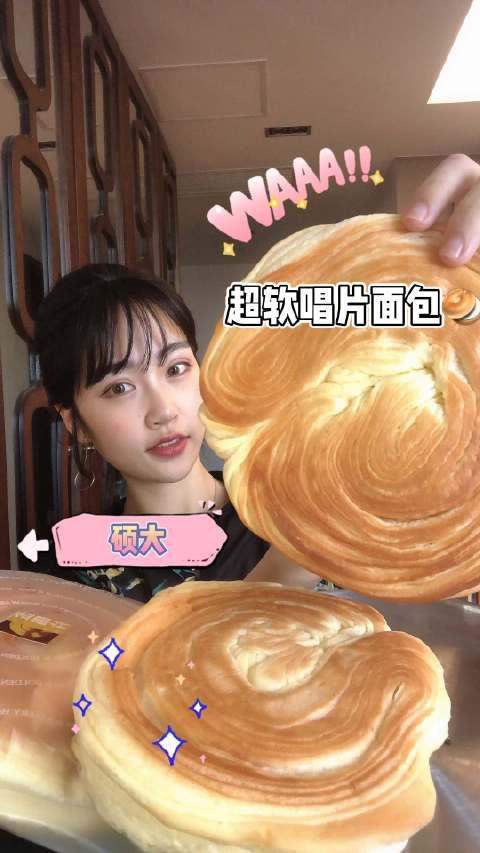 今天吃朴实的唱片面包~ 就是很软的手撕包那种, 奶香好吃