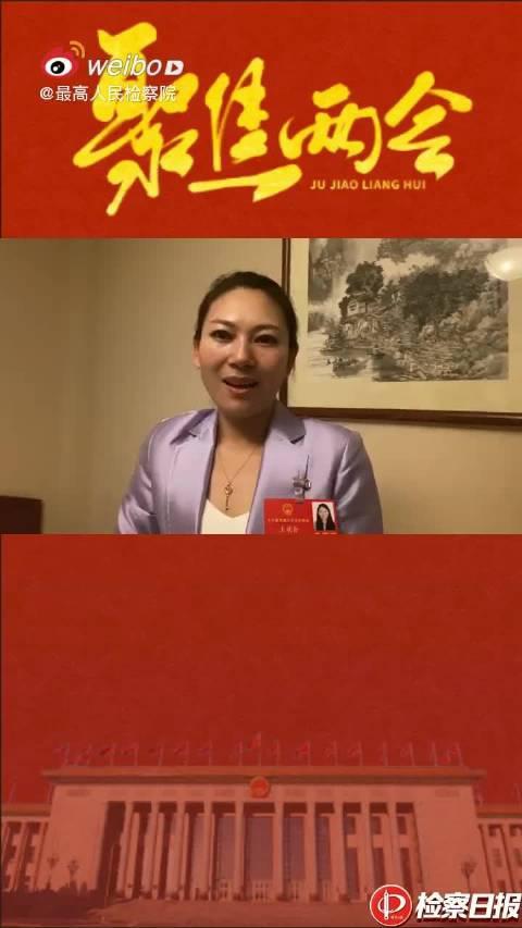 全国人大代表、赤峰新联会会长、赤峰星之路自闭症儿童康复中心校长王欣会参加全国两会……