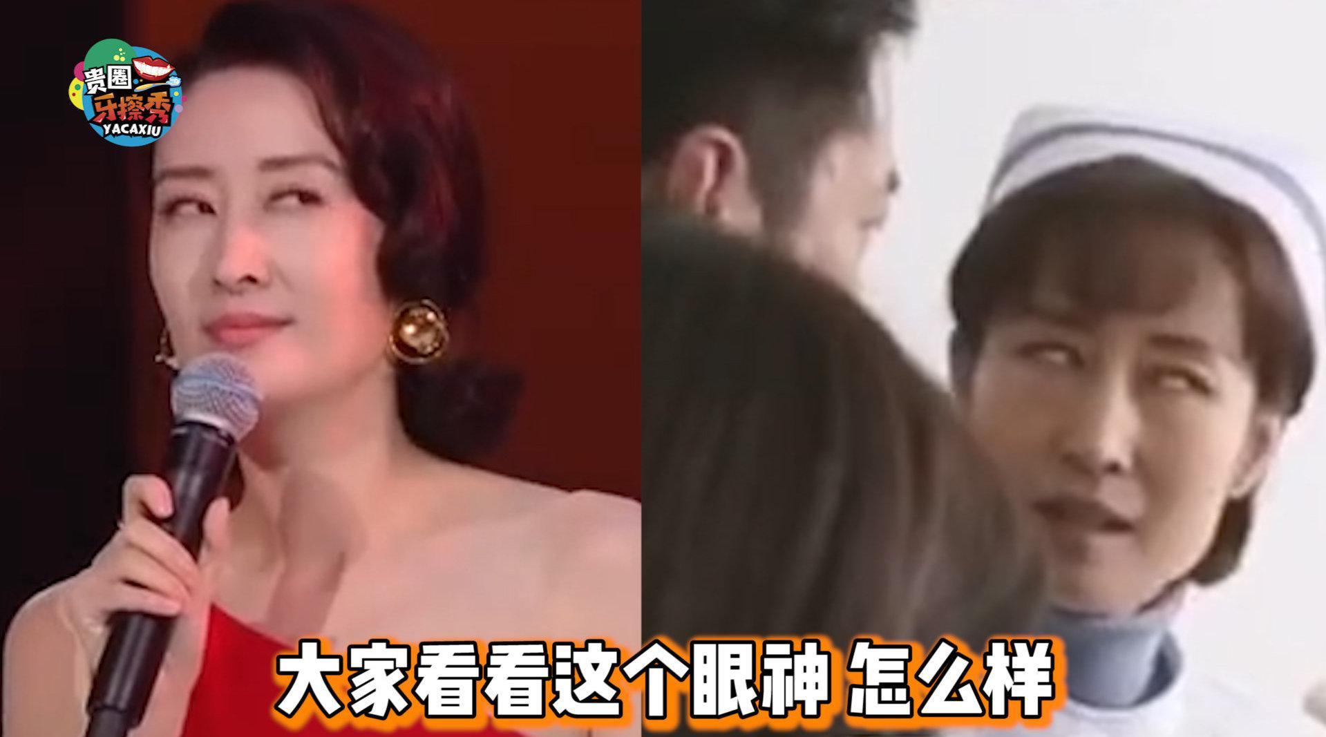 刘敏涛新戏花絮喜感爆棚,穿护士装频频上演魔性表情包